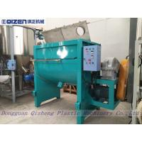Wholesale 600KG Trough Chemical Mixing Machine For Pharmaceutical Powder from china suppliers