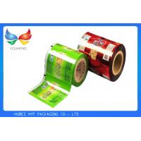 Wholesale BOPP Printed Plastic Rolls Metallized Plastic Film Leak Proof , 10 Color Printing from china suppliers