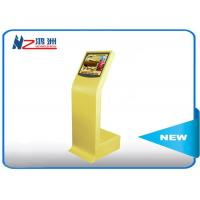 Wholesale Floor standing kiosk information systems with PC / self service kiosk terminal from china suppliers