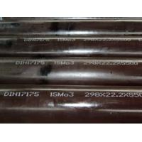 "Quality 6"" SEAMLESS PIPE,SCH.40. BEVELED END DOUBLE RANDOM LENGTH API 5L X52 for sale"