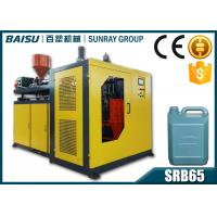 Wholesale Heavy Duty Plastic Bottle Manufacturing Machine With Scraps Slide Channels SRB65-1 from china suppliers