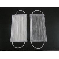 Buy cheap Carbon Activated Disposable Non woven Face Mask from wholesalers