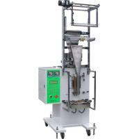 DXDK140IIE PLC Intelligence Packaging Machine