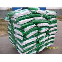 Wholesale LIBO-005 from china suppliers