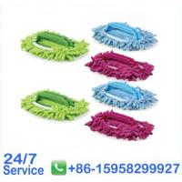 Wholesale Blue Cleaning Wiper Chenille Head Material Floor Cleaning Mops - BN5004 from china suppliers
