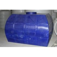 Wholesale Plastic horizontal storage tank from china suppliers