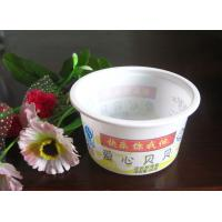 Wholesale White Plastic Disposable Ice Cream Cups With Round Bowl 200ml 7oz from china suppliers