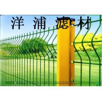 Wholesale High Strong Powder Coating Galvanized Wire Mesh Fences For Prison Wall Fence from china suppliers