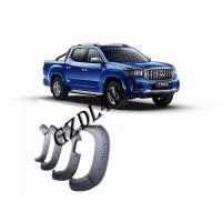Buy cheap NEW fender flares for LDV maxus T60 plastic wide car wheel arch fender 4x4 auto parts from wholesalers