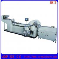 Wholesale Paper Roll Wrapping Machine for small Candy/Table (DZJ-2000) by gule from china suppliers