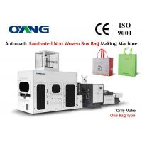 Wholesale 3 Phase 380v  Laminated PP Non Woven Box Bag Making Machine High Output 25-35pcs / min from china suppliers