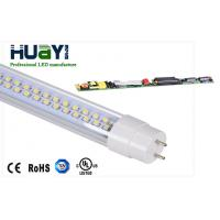 G13 18W 1980lm 120cm Cool White t8 Fluorescent Shop Light Fixtures With Rotatory Caps
