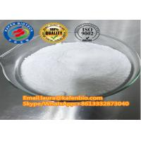 Wholesale 70-18-8 Amino Acid Supplements Glutathione Anti Disease Immune System Enhancement Tripeptide from china suppliers