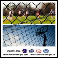 Wholesale pvc coated playground fence(2013 hot sale) from china suppliers