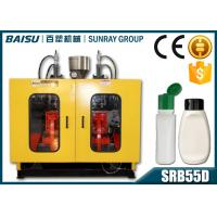 Wholesale PE PP Cosmetic Small Plastic Bottle Production Machine / Molding Machine SRB55D-3 from china suppliers