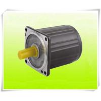 Wholesale china cheap YN70 motor without a reducer from china suppliers