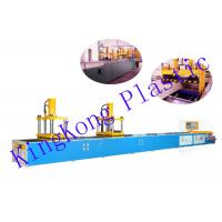 Wholesale FRP Pipe / Fiberglass Tube Extrusion Machine FRP Pultrusion Equipment from china suppliers