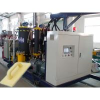 Wholesale High Pressure Polyurethane Dispensing Machine For Trowel Making Carousel System from china suppliers