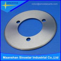 Wholesale paper industry slitter blade from china suppliers