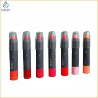 Buy cheap Professional Makeup Cosmetics Waterproof Long-lasting Lipstick from wholesalers