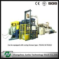 Wholesale Dip Spin Coating Machine Dip Coating System With Single Basket DST S800 from china suppliers