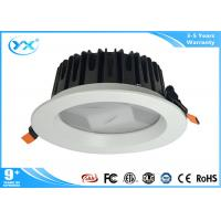 Wholesale CE RoHS 7-30W 85LM / W Aluminum 3D LED Downlight dimmable Indoor Decoration from china suppliers