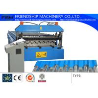 Wholesale PLC Control Roll Forming Line, Automatic C Z Purlin Roll Forming Machine from china suppliers