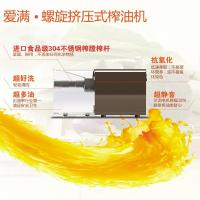 Wholesale Wholesale price Innovation HOME lntelligent Household Oil Press Machine GK-AM-01 from china suppliers