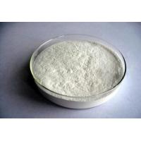 Wholesale Professional CMC Food Additive Emulsifiers And Stabilizers For Vegetable Protein Beverage from china suppliers