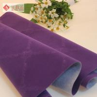 """Wholesale Purple Velvet Contemporary Upholstery Fabric 57 / 58"""" With Nonwoven Base from china suppliers"""