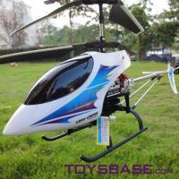 Wholesale RC Hobby Toy: 51cm Big Gyro Radio Remote Control RC Helicopter Gyroscope Toy from china suppliers