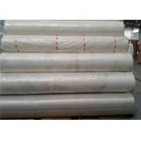 Wholesale Highway Pavement Restoration Geotextile Driveway Fabric Vegetated Wrapped from china suppliers