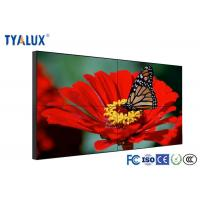 Quality 4K Supported Original LCD Panel Digital Signage Displays Ultra Narrow Bezel 1.8-3.5mm for sale