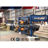 Wholesale 40mm thickness of rock wool panel making Machine with good quality for sale from china suppliers