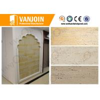 Wholesale Fire Resistant Sandwich Roof Panels , Waterproof Self Adhesive Wall Tiles from china suppliers