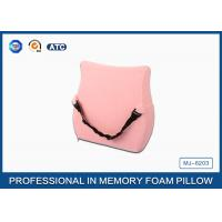 Wholesale Memory Foam Back Support Cushion , Cotton Cover Memory Foam Lumbar Cushion from china suppliers