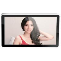 Wholesale Photo Audio Advertising Digital Signage MP3 JPG Multi Media Display from china suppliers