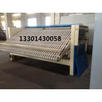 Wholesale Folding machine_The sheet folding machine from china suppliers