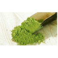 Wholesale Famous Fresh Aroma Japanese Matcha Green Tea Powder Multi-functional from china suppliers
