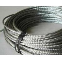 Wholesale Galvanized Stainless Steel Wire Rope with Certification ISO / high tensile steel wire from china suppliers