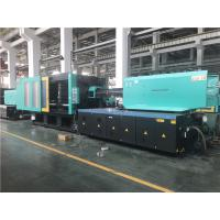 Wholesale Servo Energy Saving Injection Molding Machine 650T With High Speed from china suppliers