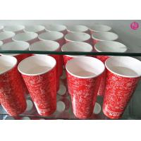 Buy cheap 800ml Milkshake Paper Cup , 24oz  Cold Drink Paper Cup Solo Design Printed from wholesalers