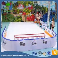 Quality Hard Self Lubricating Plastic Synthetic Ice Rink Panel Hockey Shoot Pad Artificial Skating Board Floor Factory Price for sale