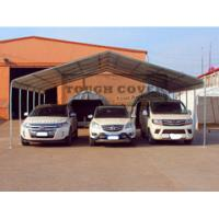 Buy cheap Steel Carports/Garages, made in China, pre-drilled and pre-cut from wholesalers