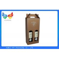 Wholesale Recyclable Printed Wine Packaging Gift Boxes Corrugated Board , White Liner Paper from china suppliers