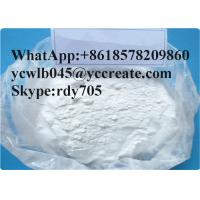 Wholesale Raw Steroid Powders Megestrol Acetate CAS 595-33-5 Progesterone Hormones from china suppliers
