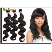 Wholesale 100 Grams Grade 6A+ Body Wave Brazilian Human Hair , Virgin Human Hair Extensions from china suppliers