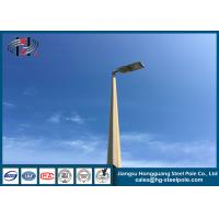 Buy cheap 18m  Galvanized Steel High Mast Polygonal Shape For Parking Lot from wholesalers