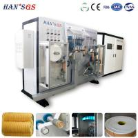 Buy cheap Customizable Tipping Paper Laser Drilling Machine With High Performance from wholesalers