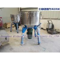 Wholesale High Capacity Automatic Plastic Mixer Machine With Vertically Mounted Blending Screw from china suppliers